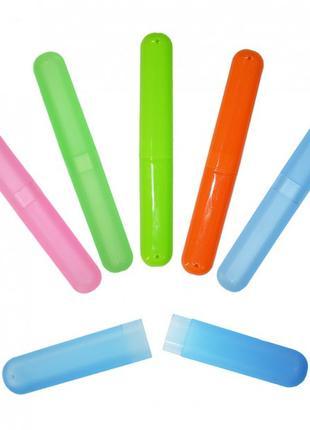 Футляр для зубной щетки Мій Дім 20 х 3 х 2 см
