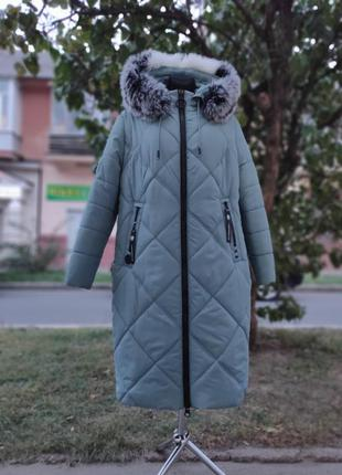 Пальто зимнее женское 56 размер