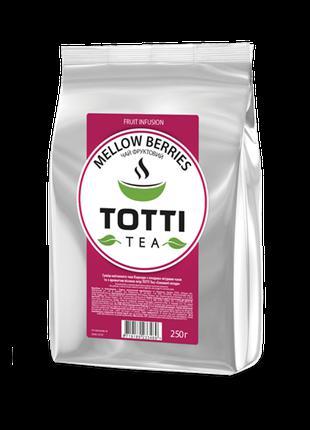 /Чай фруктовый 250г*5 Сочные ягоды TOTTI Tea