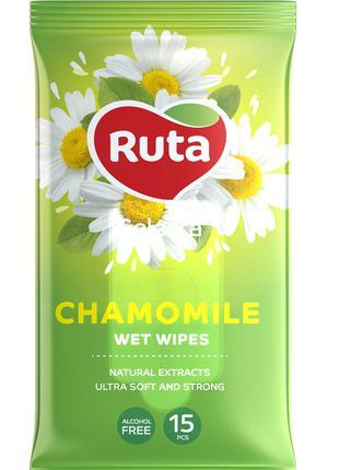 /Салфетки влажные Ruta Selecta Chamomile 15 шт c экстрактом ро...