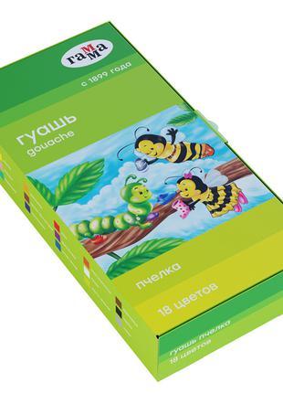 "Гуашь ""Пчелка"", 20 мл., 18 цветов"