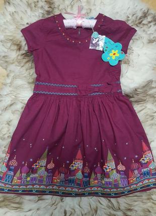 Нарядное платье с пышной юбкой колокольчик