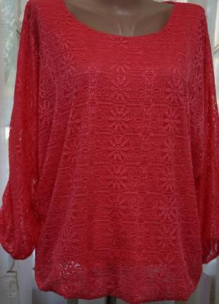Ажурная блуза кораллового цвета