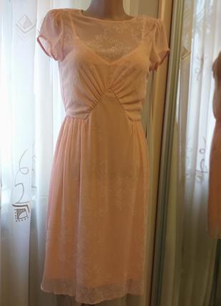 Нюдовое бежевое платье miss selfridge