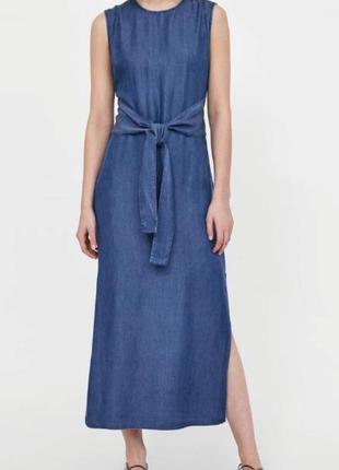 Платье макси с разрезами по бокам и карманами из лиоцела