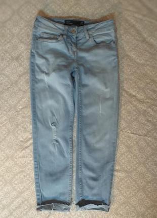 Голубые джинсы чиносы с необработанным краем