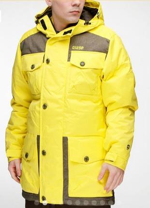 Фирменная мужская куртка парка пуховик, лыжна куртка  phil cas...