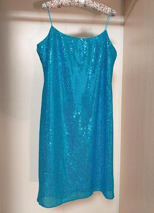 Блестящее платье миди в бельевом стиле