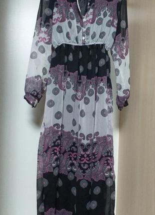 Длинное платье макси с длинным рукавом
