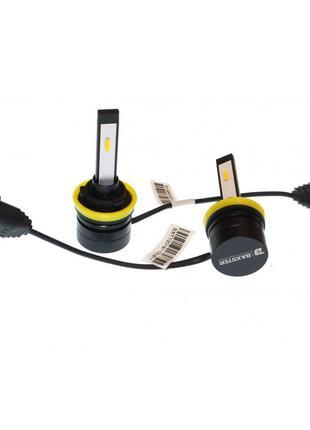 Светодиодные Led Лампы Baxster SX H11 5500K, LED лампы 24 Watt...