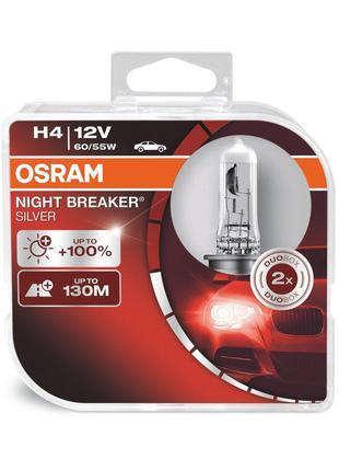 Комплект галогенных ламп OSRAM Night Breaker Silver 64193NBS-H...