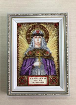 Икона вышитая бисером в багете Св. Евфросинья Княгиня Московская
