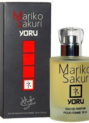 Духи с феромонами женские Aurora Mariko Sakuri YORU, 50 мл