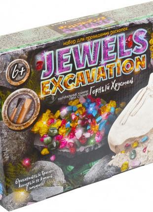 """Набір для розкопок """"Jewels excavation"""" JEX-01-10"""