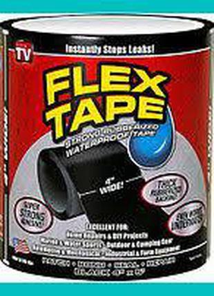 Надміцна скотч-стрічка FLEX TAPE 10CM (100) в уп.100шт