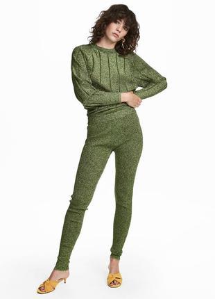 Зеленые лосины леггинсы с блестящей металлизированной нитью h&m