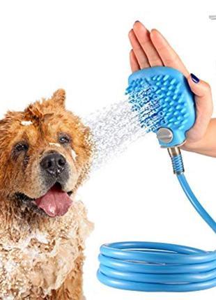 Щетка- душ Pet bathing tool для купания собак