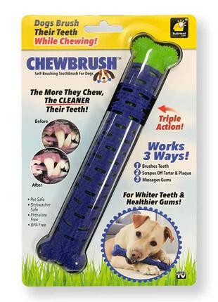 Зубная щетка для собак Сhew brush№ K12-59 (100)