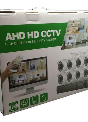 Набор видеонаблюдения (8 камер) (без монитора) 1,3MP (2)