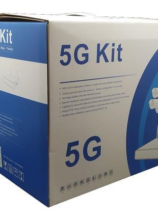 Набор видеонаблюдения (8 камер) (без монитора) WiFi kit (4)