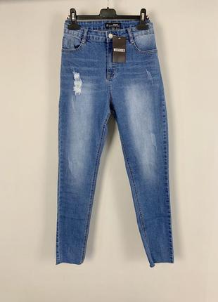 Синие джинсы скинни с необработанным краем на высокой талии mi...
