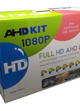 Набор видеонаблюдения (4 камеры) (без монитора) 2MP (4)