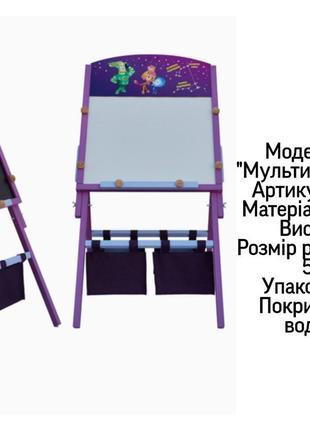 """Мольберт двусторонний """"Маленький всесвіт"""" """"Мультик"""" МВМ10/4, 5..."""