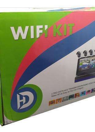Набор видеонаблюдения (4 камеры) (с монитором) WiFi (4)