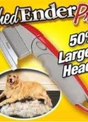 Металлическая расчёска щетка для животных Shed Ender Pro (Шед ...