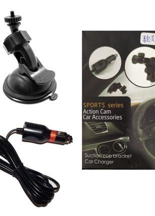 Держатель для экшн камеры + micro USB от 12V (168)