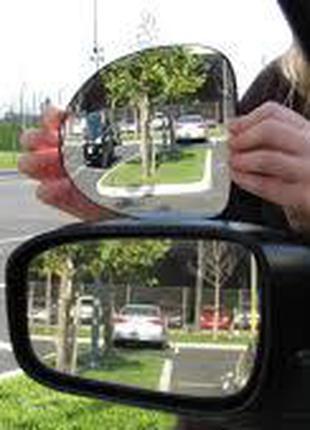 Зеркала заднего вида Eliminates blind Stops маленькие