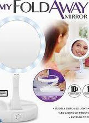 Зеркало с подсветкой и увеличением для макияжа My Fold Away Mi...