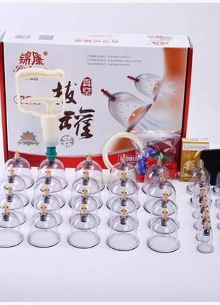 Массажные вакуумные антицеллюлитные банки JinKang набор 32 шт