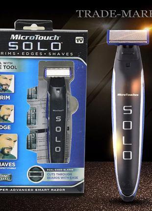 MicroTouch Solo (Триммер мужской универсальный, стрижка бороды...