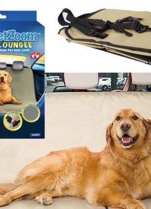"""Коврик(Автомобильный) для домашних животных """"PetZoom Loungee"""""""