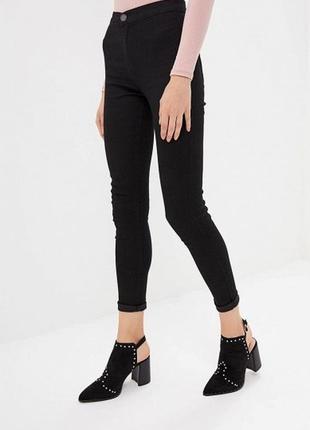 Черные джинсы skinny jeggings на высокой посадке  lost ink