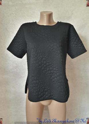 Новый стильный свитшот с необыкновенной ткани в пупырешках, ра...