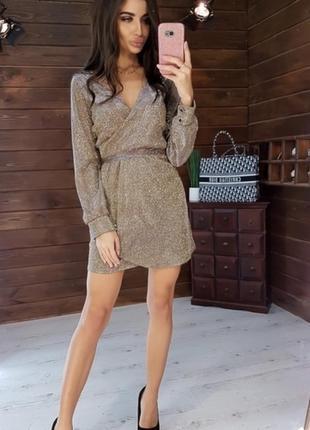 Платье на запах с длинными рукавами и люрексом