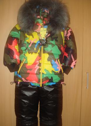 Зимний костюм на рост 98\104 см