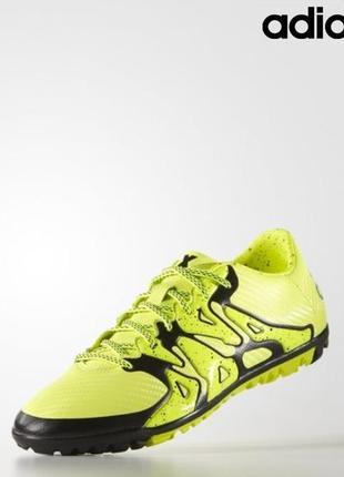 Сороконожки adidas x 15.3 tf b32972 салатовые адидас икс (ориг...