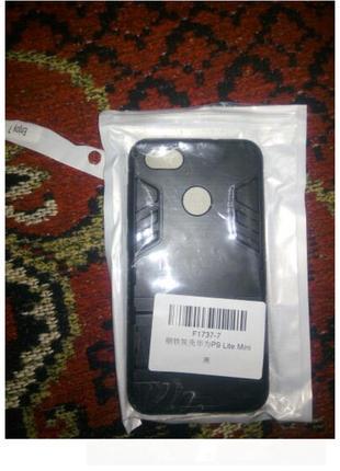 Чехол для Huawei P9 Lite.