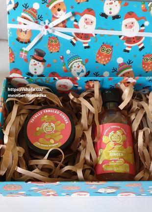 Подарочный набор the body shop - ginger