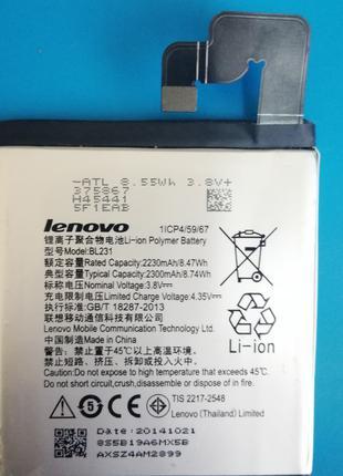 Аккумулятор (акб) Lenovo Vibe X2, оригинал