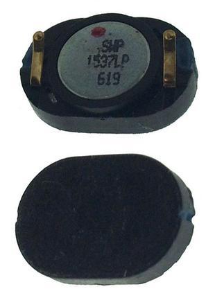 Бузер LG KG800