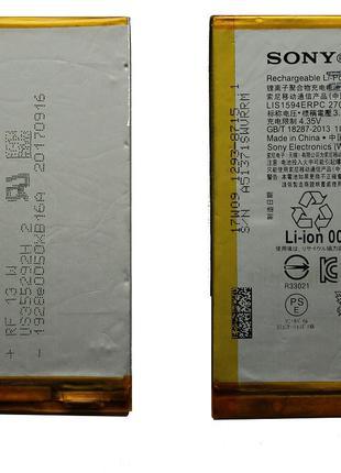 Аккумулятор Sony Xperia Z5 Compact E5803, E5823, LIS1594ERPC (...