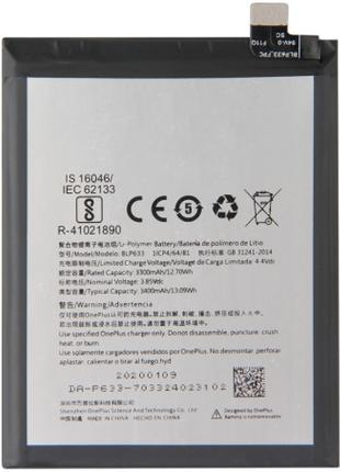 Аккумулятор OnePlus 3T (BLP633)