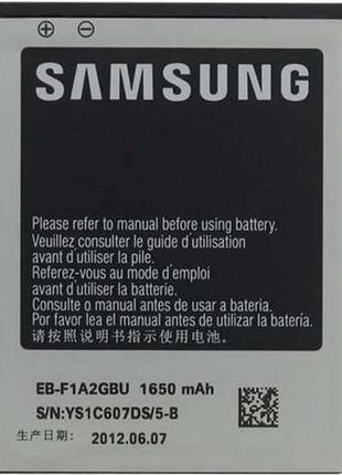 Аккумулятор Samsung Galaxy S3 Mini GT-I8190 / S7272 / S7262 / ...