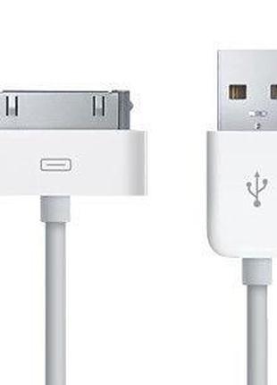Кабель USB для iPhone 4, 4S