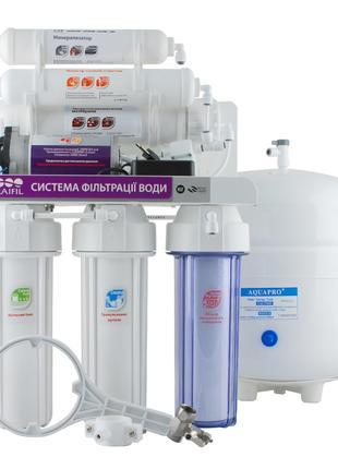 Система обратного осмоса GRANDO6 с насосом для повышения давления