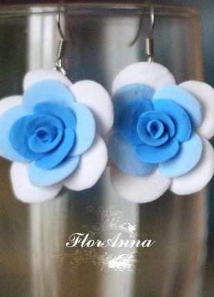 """Серьги с цветами """"бело-голубые розы"""""""